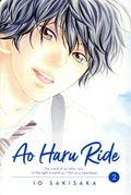 Ao Haru Ride GN (2018- A Viz Digest) 2-1ST