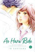 Ao Haru Ride GN (2018- A Viz Digest) 5-1ST