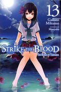 Strike the Blood SC (2015- A Yen On Light Novel) 13-1ST