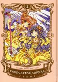 Cardcaptor Sakura HC (2019 Kodansha) Collector's Edition 2N-1ST