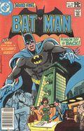 Batman (1940) 339