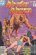 Wonder Woman (1942 1st Series DC) 238