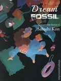 Dream Fossil TPB (2015 Vertical Comics) 1-1ST