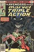 Marvel Triple Action (1972) 41