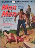 Man to Man Magazine (1949 Picture Magazines) Vol. 11 #7