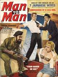 Man to Man Magazine (1949 Picture Magazines) Vol. 12 #7
