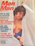 Man to Man Magazine (1949 Picture Magazines) Vol. 18 #2