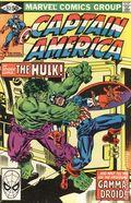 Captain America (1968 1st Series) 257