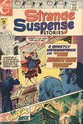 Strange Suspense Stories (1967 Charlton) 5