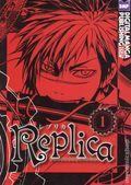 Replica GN (2008 Digital Manga Publishing) 1-1ST