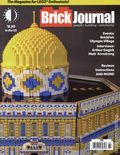 Brick Journal (2007 Joe Meno) Magazine Vol. 2 #4