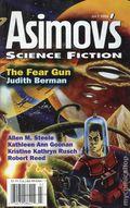 Asimov's Science Fiction (1977-2019 Dell Magazines) Vol. 28 #7