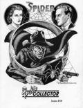 Pulp Collector (1985 Pulp Collector Press) 18