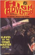 Pulp Review (1991-1995 Adventure House) 24
