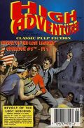 Pulp Review (1991-1995 Adventure House) 27