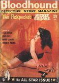 Bloodhound Detective Story Magazine (1961-1962 Digest) Vol. 1 #8