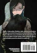 Witchcraft Works GN (2014-2021 A Vertical Digest) 13-1ST