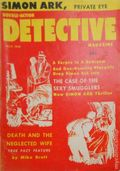 Double-Action Detective Stories (1954-1960 Columbia Publications) Pulp 17