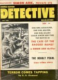 Double-Action Detective Stories (1954-1960 Columbia Publications) Pulp 20