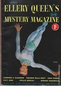 Ellery Queen's Mystery Magazine (1953-1964 Atlas Publishing) UK Edition 7