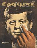 Esquire (1933 Esquire, Inc.) Magazine Vol. 61 #6
