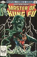 Master of Kung Fu (1974) 111