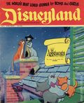 Disneyland Magazine (UK 1971-1976 IPC) 5