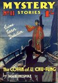 Mystery Stories (1936-1942 World's Work) 11