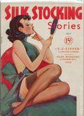 Silk Stocking Stories (1936-1939 Lex Publications) Vol. 1 #9