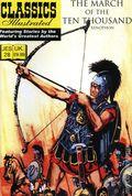 Classics Illustrated JES (2013-2016 Classic Comic Store) UK Joint European Series 28