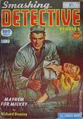 Smashing Detective Stories (1951-1953) UK Edition 7