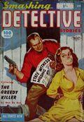 Smashing Detective Stories (1951-1953) UK Edition 8