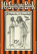 10 Story Book (1901-1940 Sun Publications) Magazine Vol. 23 #3