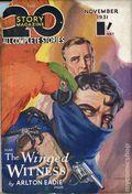 20-Story Magazine (1922-1940 Odhams Press) 113