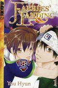 Faeries' Landing TPB (2004 Tokyopop) 1-1ST