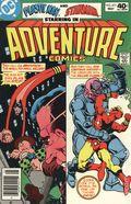 Adventure Comics (1938 1st Series) 471
