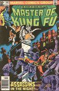 Master of Kung Fu (1974) 102