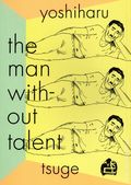 Man Without Talent GN (2020 New York Review Comics) 1-1ST