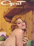 Gent (1956-2011 Dugent Publishing) Magazine Vol. 8 #20