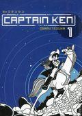 Captain Ken GN (2015 Digital Manga) 1-1ST