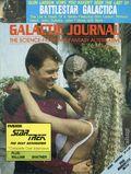 Galactic Journal (1986 Altman Publications) The Science Fiction & Fantasy Alternative 30