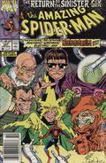 Amazing Spider-Man (1963 1st Series) Mark Jewelers 337MJ