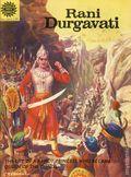 Amar Chitra Katha (Indian Series 1967 India Book House) 104REP