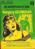 MacKill's Mystery Magazine (1952-1954 Todd Publishing) UK Edition Vol. 4 #2