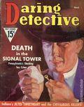 Daring Detective (1934-1953) True Crime Magazine 30