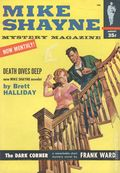 Mike Shayne Mystery Magazine (1956-1985 Renown Publications) Vol. 4 #2