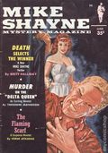 Mike Shayne Mystery Magazine (1956-1985 Renown Publications) Vol. 5 #1