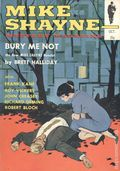 Mike Shayne Mystery Magazine (1956-1985 Renown Publications) Vol. 5 #5