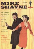 Mike Shayne Mystery Magazine (1956-1985 Renown Publications) Vol. 7 #6