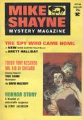 Mike Shayne Mystery Magazine (1956-1985 Renown Publications) Vol. 32 #2